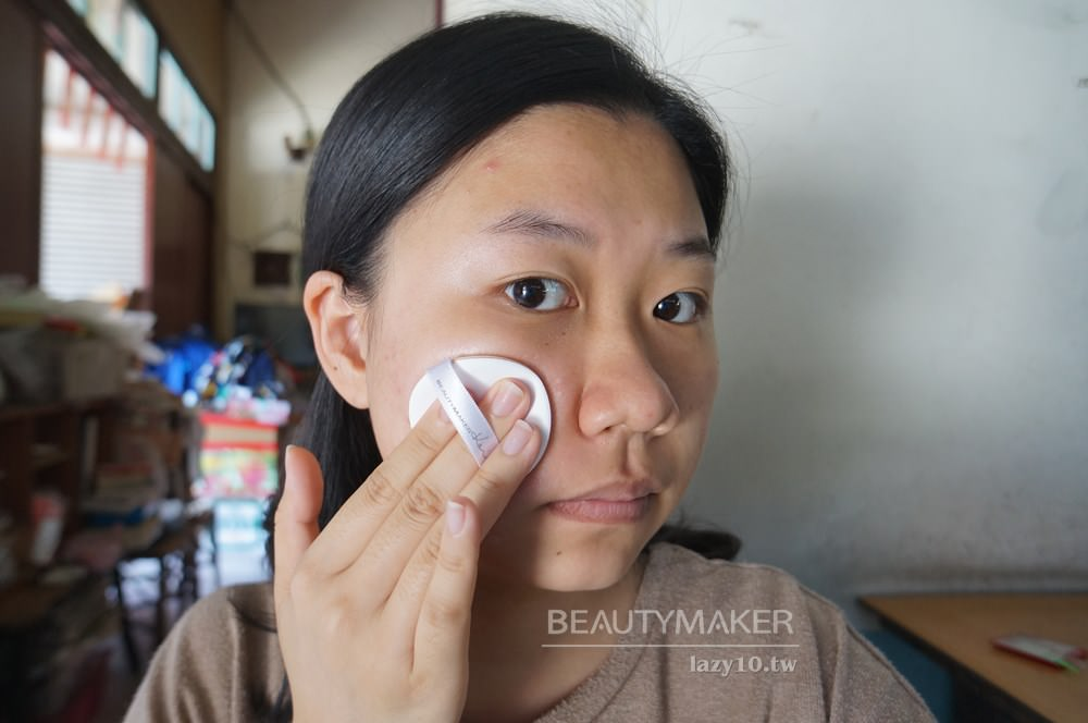 BeautyMaker零油光晶漾持妝氣墊粉餅DSC09791