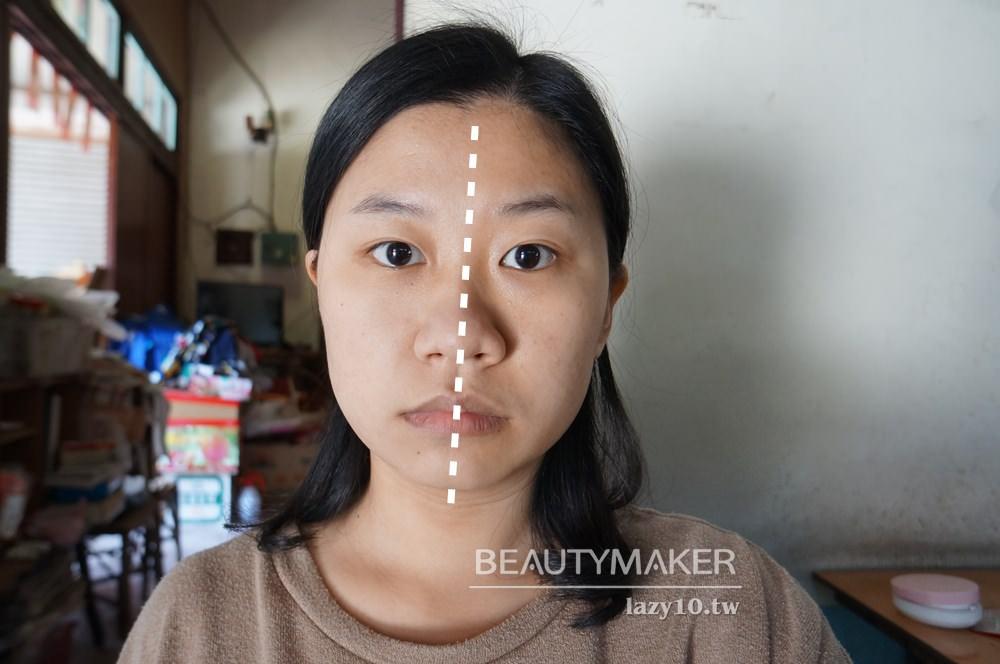 BeautyMaker零油光晶漾持妝氣墊粉餅DSC09792
