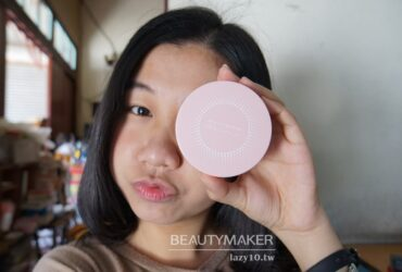 混合肌春夏底妝推薦●BeautyMaker零油光晶漾持妝氣墊粉餅~氣墊粉餅再進化!