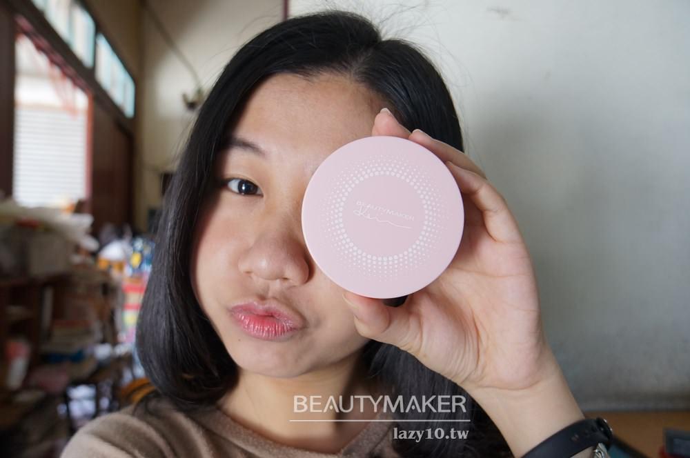 BeautyMaker零油光晶漾持妝氣墊粉餅DSC09853