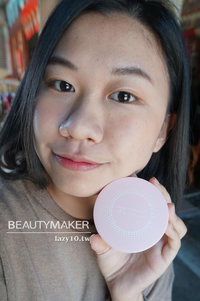 BeautyMaker零油光晶漾持妝氣墊粉餅DSC09976