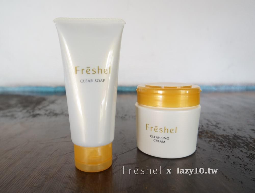 膚蕊Freshel卸粧按摩霜&濃密泡沫皂霜●小資族最愛的日系潔顏品
