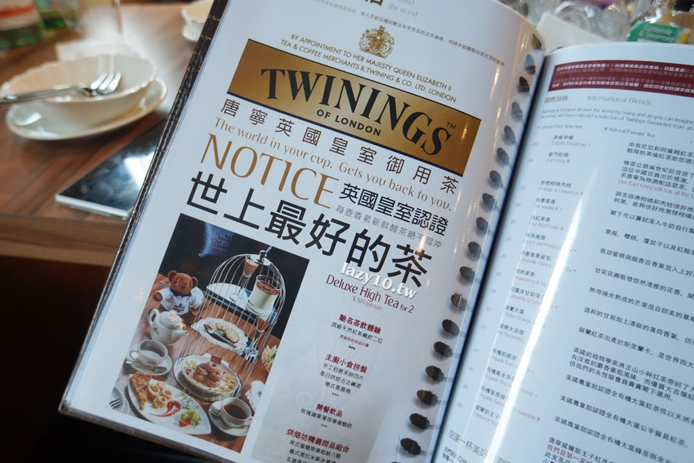 FrenchWindows 琺蘭綺瑥朵茶餐館13