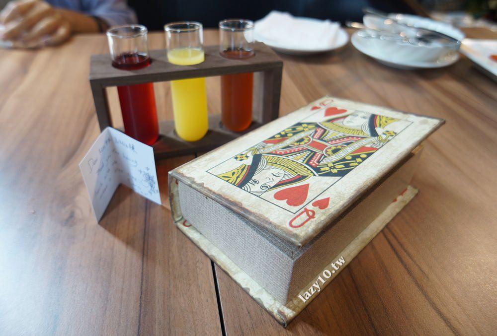 FrenchWindows 琺蘭綺瑥朵茶餐館18