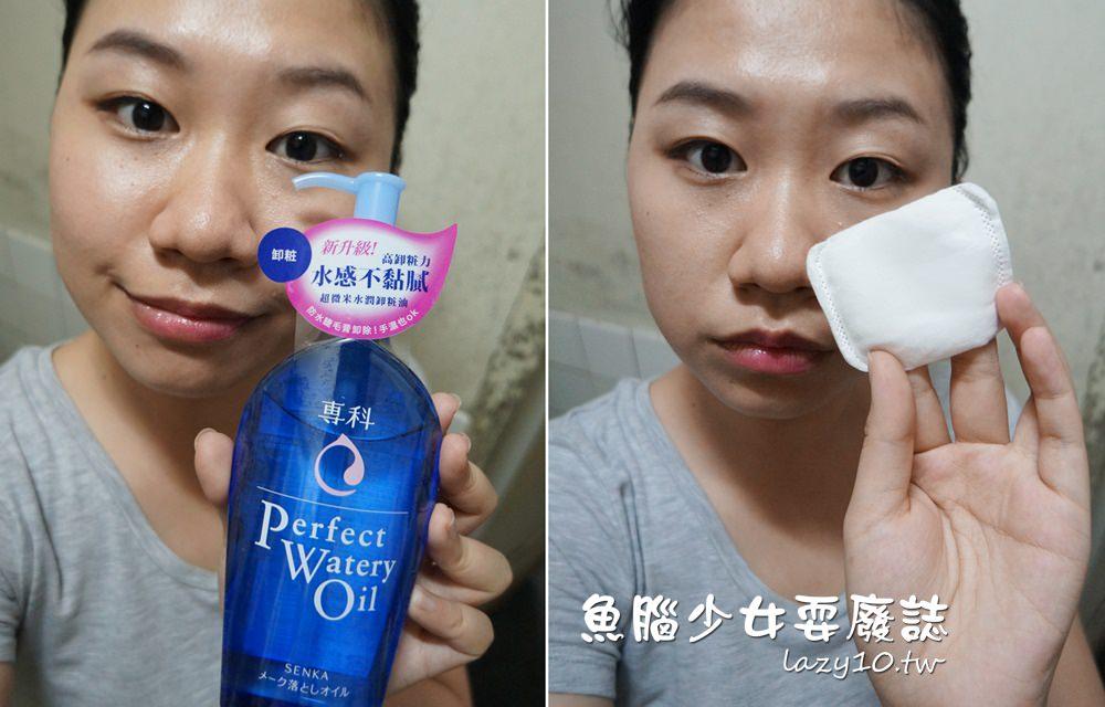 洗顏專科 超微米水潤卸粧油3