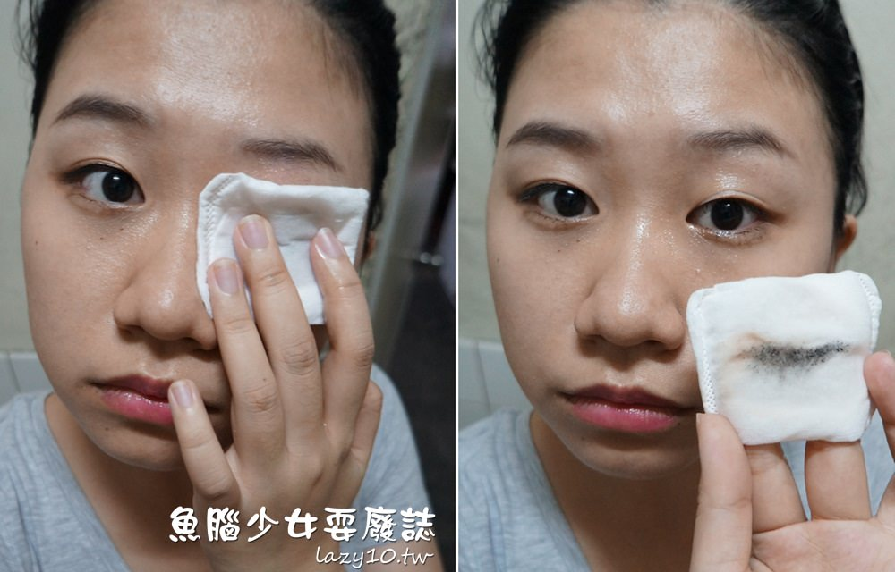 洗顏專科 超微米水潤卸粧油4