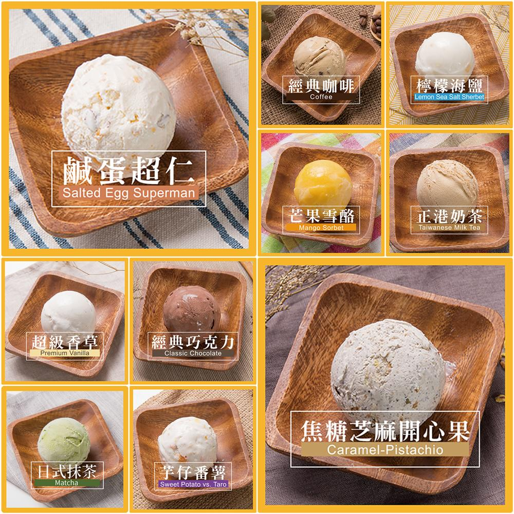 霜囍冰淇淋4