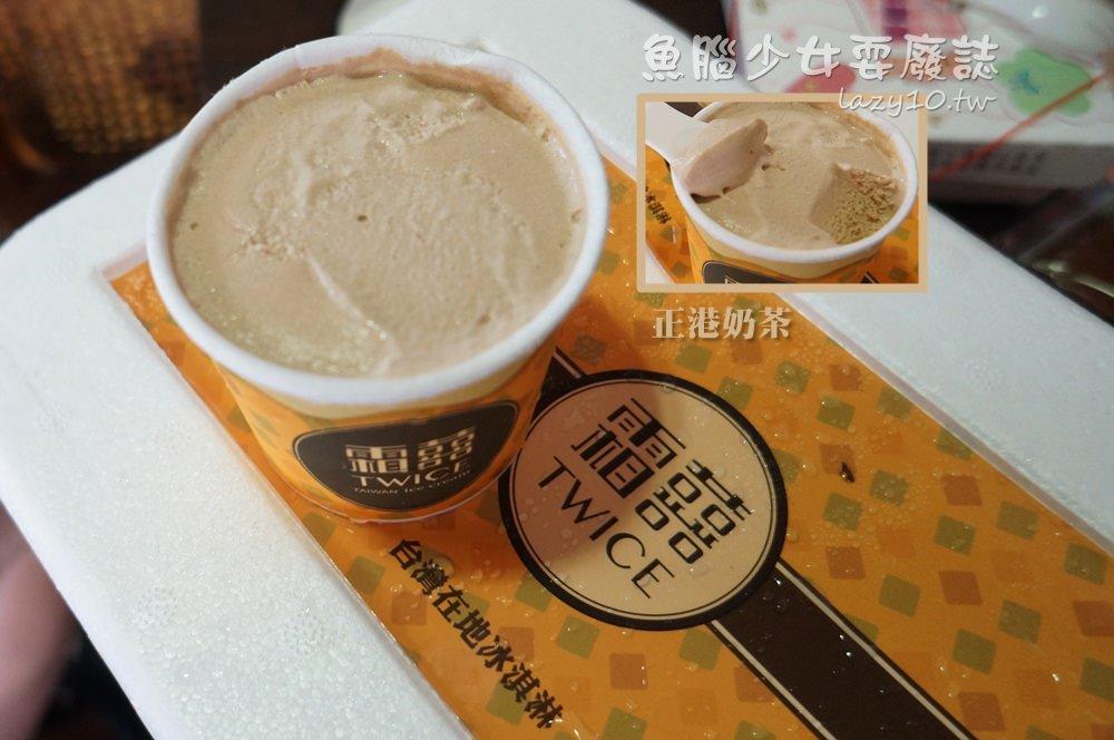 霜囍冰淇淋-正港奶茶