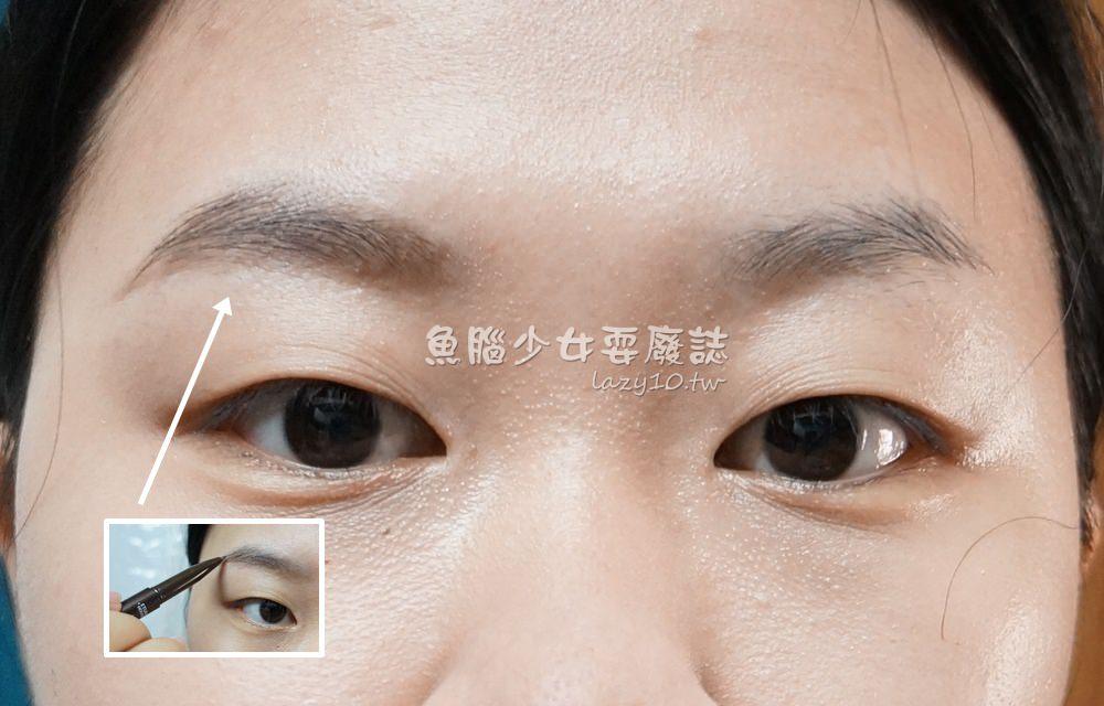04 ETUDE HOUSE素描高手造型眉筆