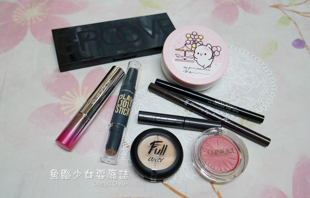 11 BeautyMaker零油光晶漾持妝氣墊粉餅