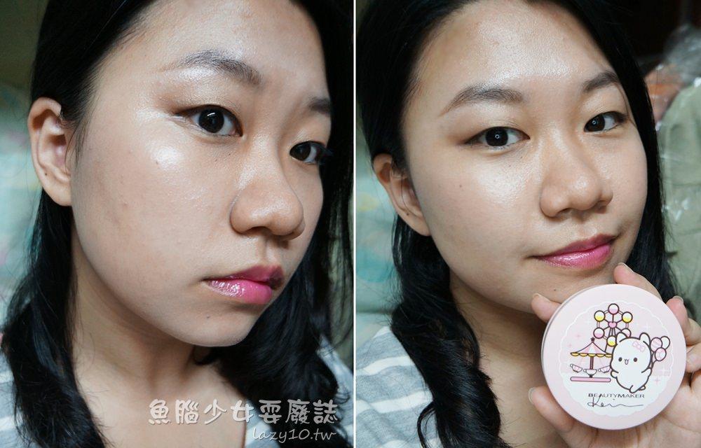 12 BeautyMaker零油光晶漾持妝氣墊粉餅