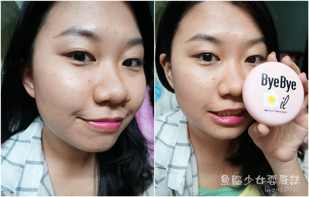 BeautyMaker零油光吸油蜜粉餅●定妝、補妝好方便~(隱形吸油面紙/超控油/油肌必備/柔焦感)