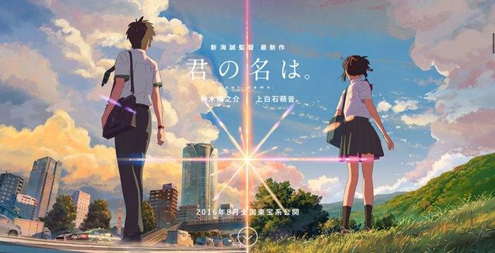 《你的名字》君の名は。2016日本動畫電影推薦!配樂、畫面都讓我起雞皮疙瘩