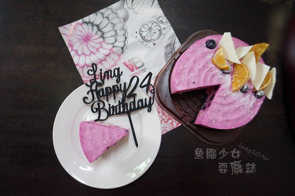 客製化專屬生日蛋糕插牌~凡內莎烘焙工作室●一抹胭脂-火龍果馬斯卡彭慕斯蛋糕(生日驚喜/宅配蛋糕/一袋女王推薦)
