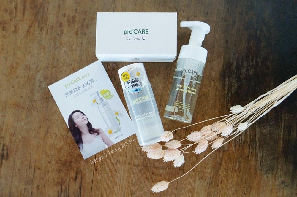 溫和卸妝●pre'CARE皮珂兒-深層潔淨眼唇卸妝液、卸洗活氧泡泡霜、舒活滲透多層化妝棉