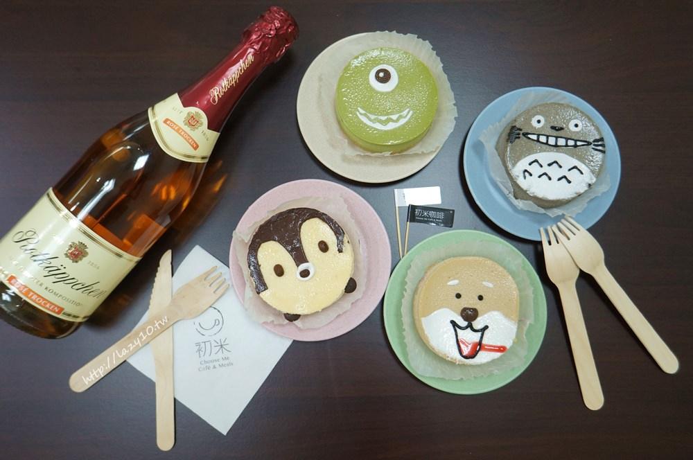 卡通造型蛋糕禮盒●初米咖啡乳酪蛋糕,好療癒的下午茶~