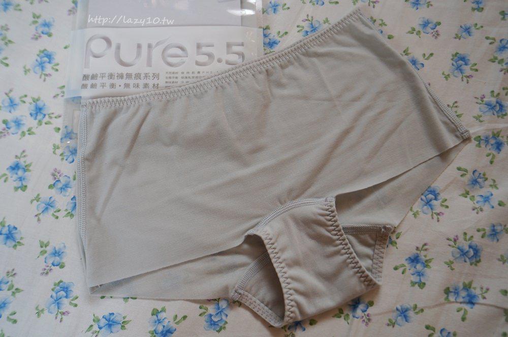 好穿無痕內褲●Apure包臀低腰女無痕平口褲