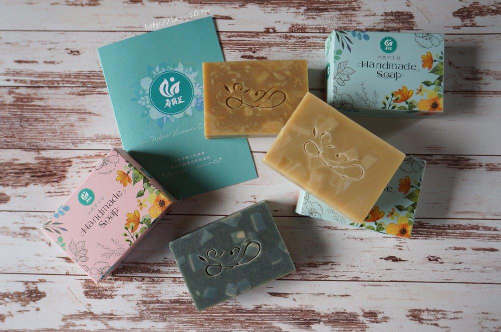 天然手工皂●希爾芙手工皂,洗淨悶熱黏膩感!