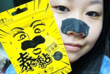 鼻頭粉刺貼推薦●SEXYLOOK泰黏粉刺淨鼻膜粉刺貼