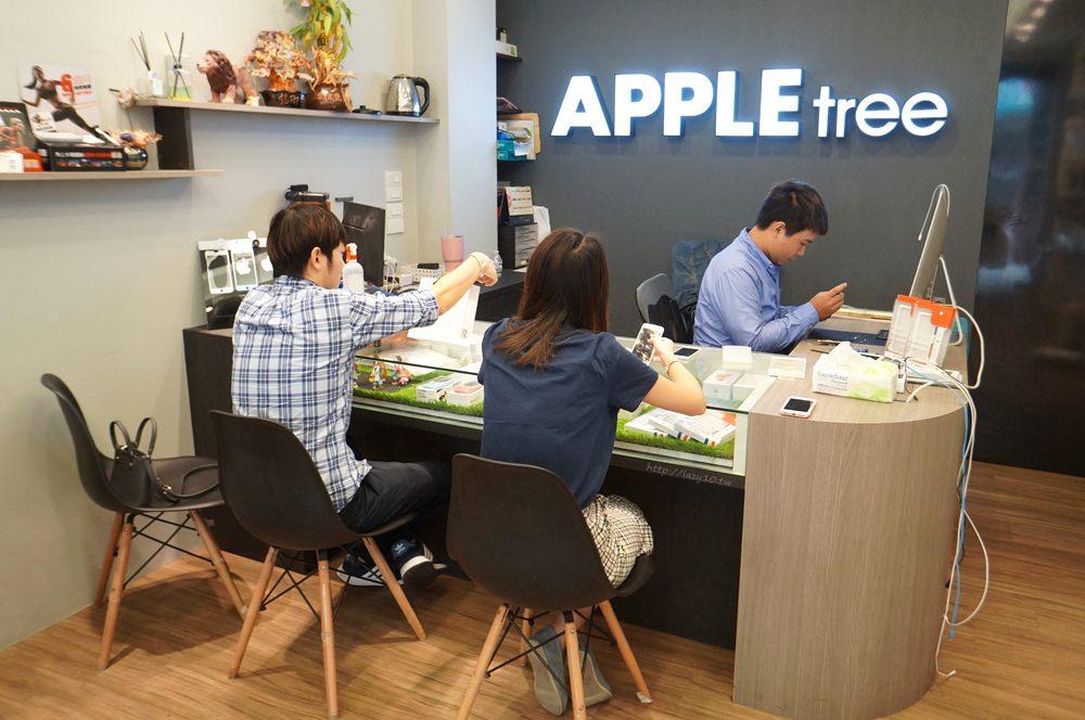 高雄鳳山手機維修推薦●超迅速iPhone現場維修-蘋果樹通訊Apple Tree