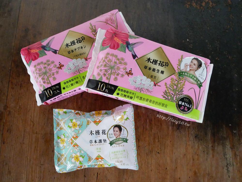 HIBIS木槿花●草本衛生棉涼感&暖宮,女孩們的需求一次滿足