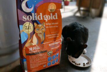貓飼料分享●Solid Gold速利高超級寵糧-Indigo Moon貓在屋頂曬月亮
