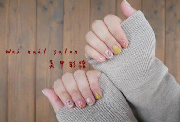 高雄鳳山美甲推薦●Wei nail salon,好適合春天的小清新指甲彩繪
