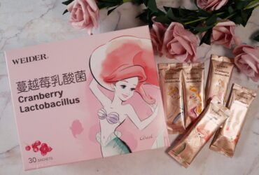 乳酸菌推薦   少女心必備WEIDER威德-蔓越莓乳酸菌,超可愛迪士尼授權公主包裝