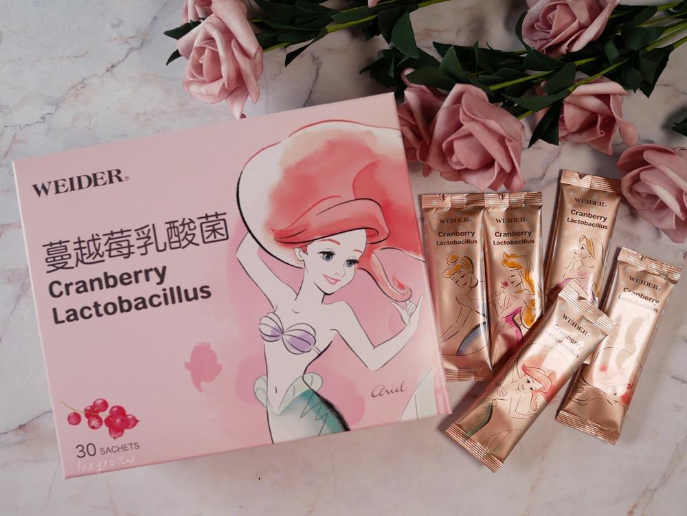 乳酸菌推薦 | 少女心必備WEIDER威德-蔓越莓乳酸菌,超可愛迪士尼授權公主包裝