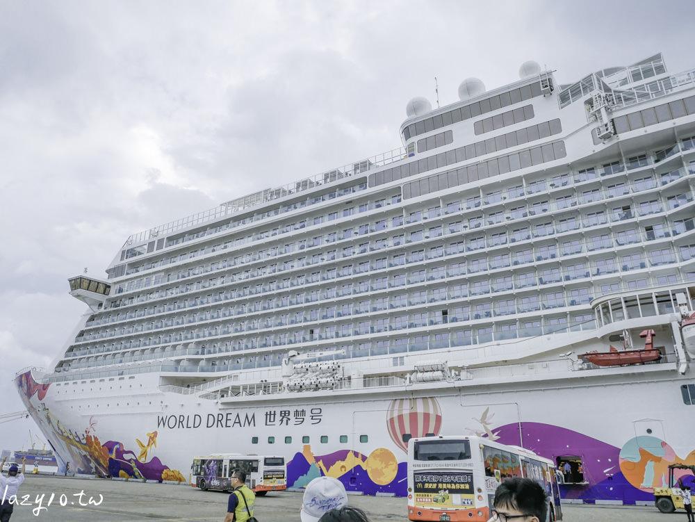 出國搭郵輪推薦嗎?星夢郵輪世界夢號Dream Cruises World Dream高雄港首航評價(日本沖繩那霸石垣島)
