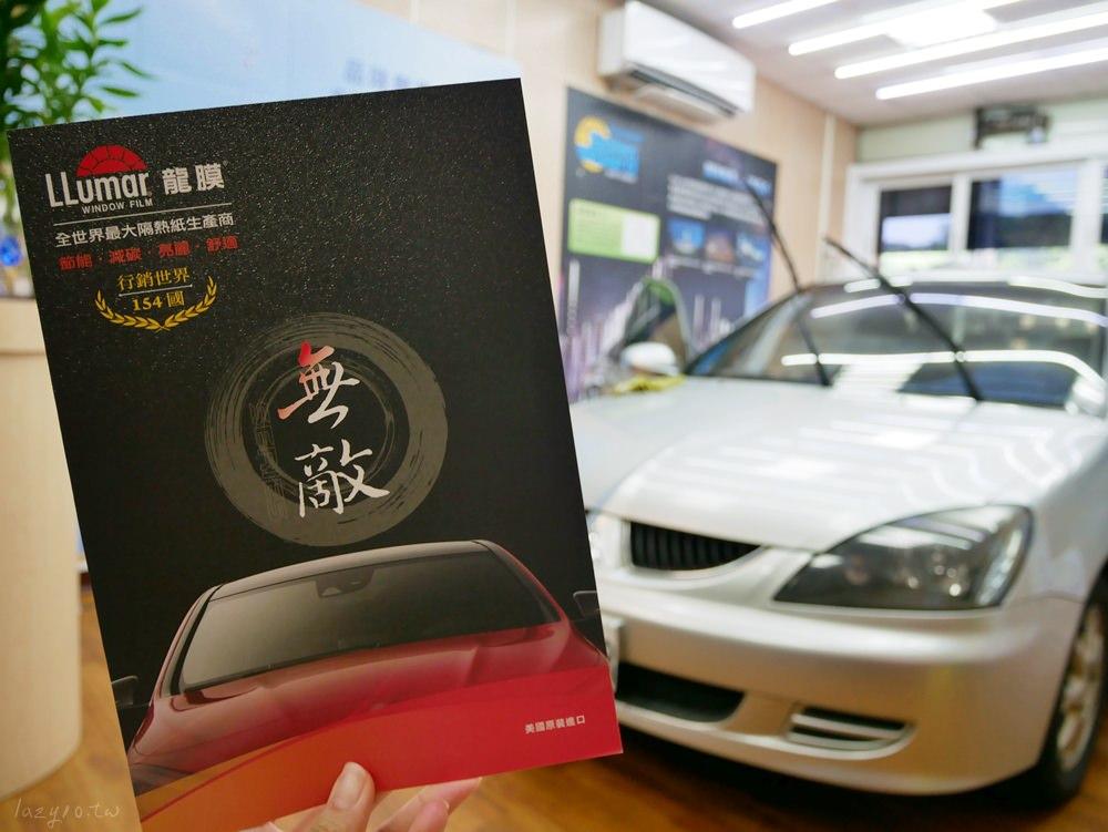 高雄隔熱紙推薦。老車也要換好紙!吉品汽車隔熱紙-龍膜WD60+WD30評價(LLUMAR無敵系列)