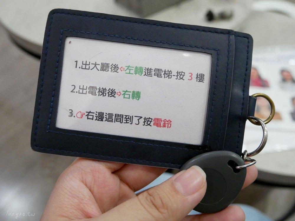 高雄韓式證件照推薦交通資訊