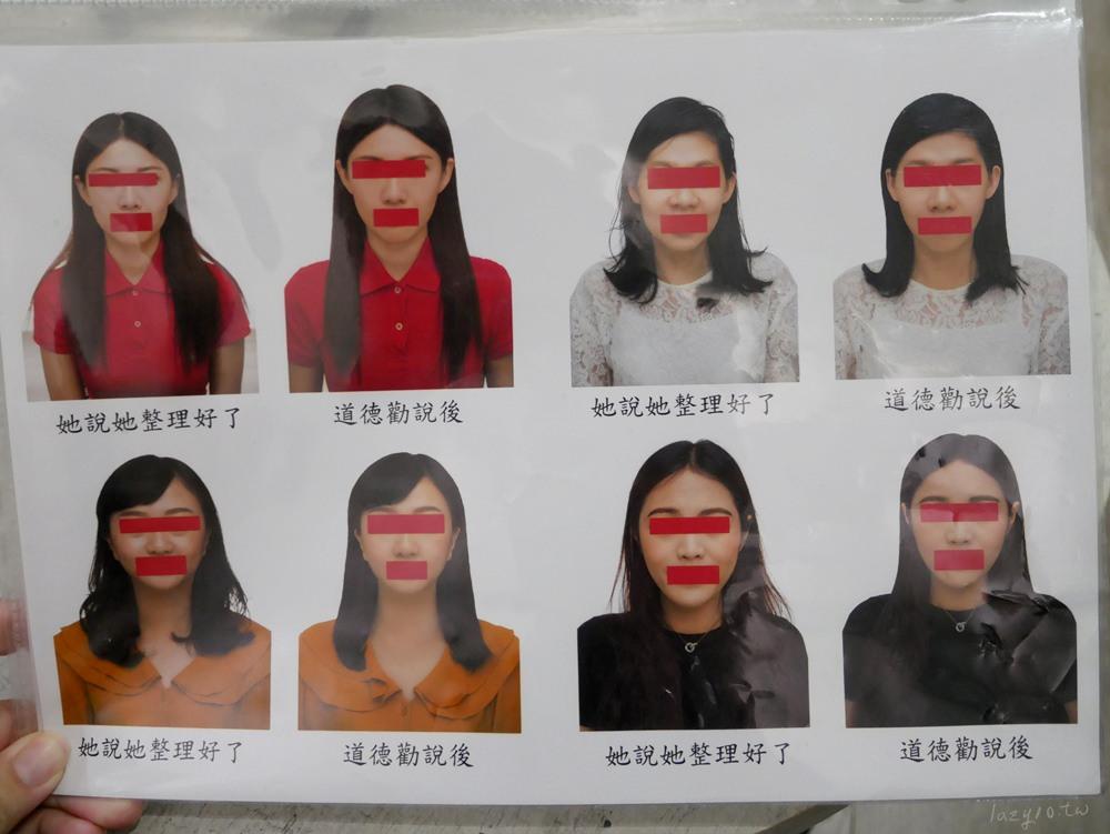 高雄韓式證件照推薦範例