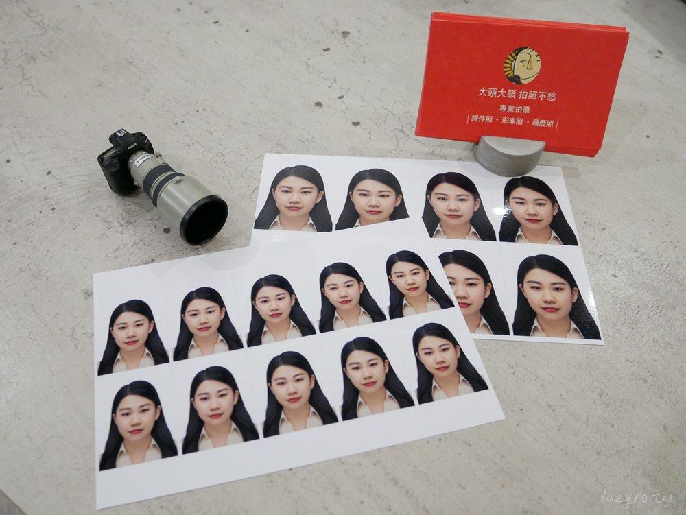 高雄韓式證件照推薦成品