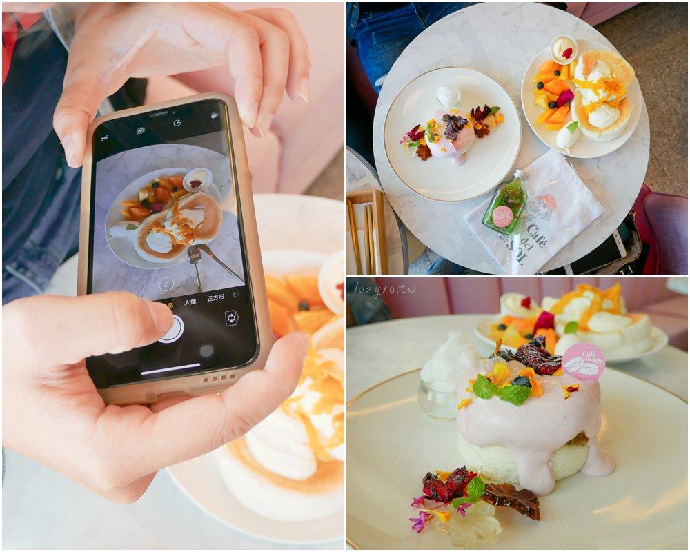 高雄下午茶。漢神巨蛋Café del SOL少女打卡最愛的夢幻舒芙蕾鬆餅