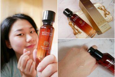 時間寵愛橙花油好用嗎?極潤橙萃滋養精華油開箱評價