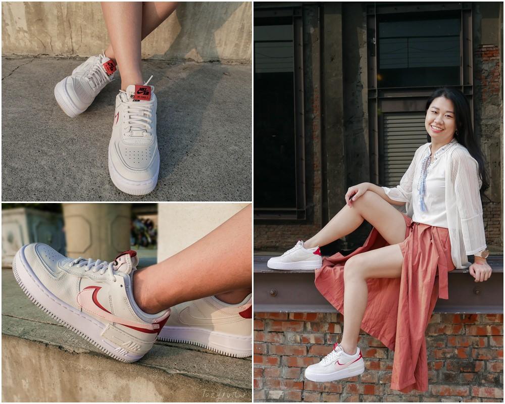 Nike Air Force 1 Shadow女鞋開箱,時尚好穿搭的運動鞋款