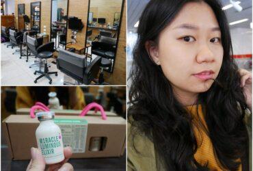 高雄染燙護髮推薦 | 新崛江商圈髮廊 專業染燙奇蹟護髮,線上預約、付款用StyleMap美配 超便利-PHY&H Hair Salon設計師許敬誠