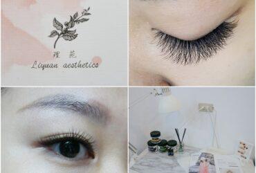 高雄平價接睫毛、手足保養推薦 | 理苑Liyuan美學,懶人美美好過年的小心機