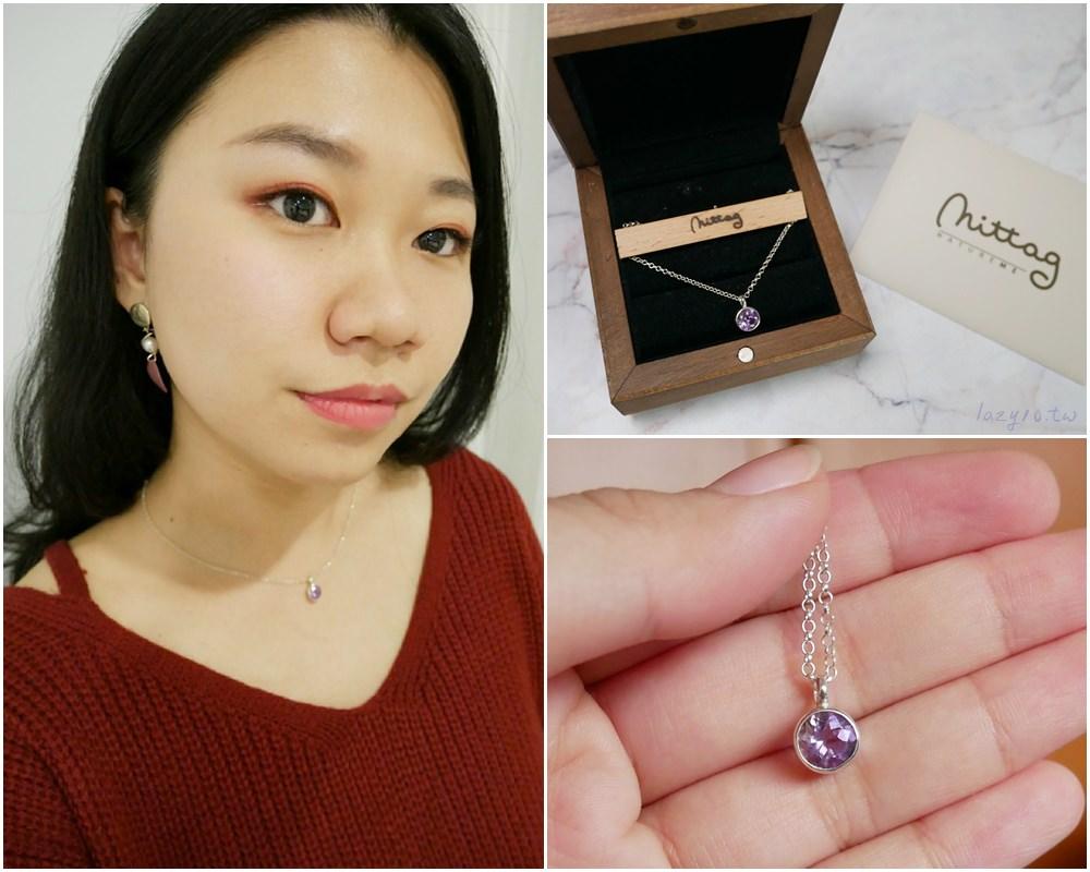 聖誕禮物分享。mittag jewelry手作銀飾-Amethyst necklace紫水晶項鍊