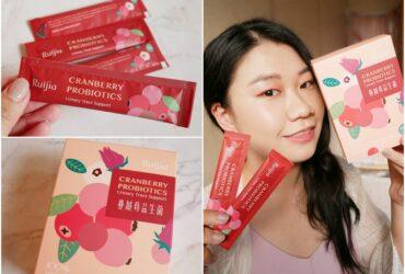 私密保養食品   露奇亞Ruijia蔓越莓益生菌,老少咸宜的私密防護