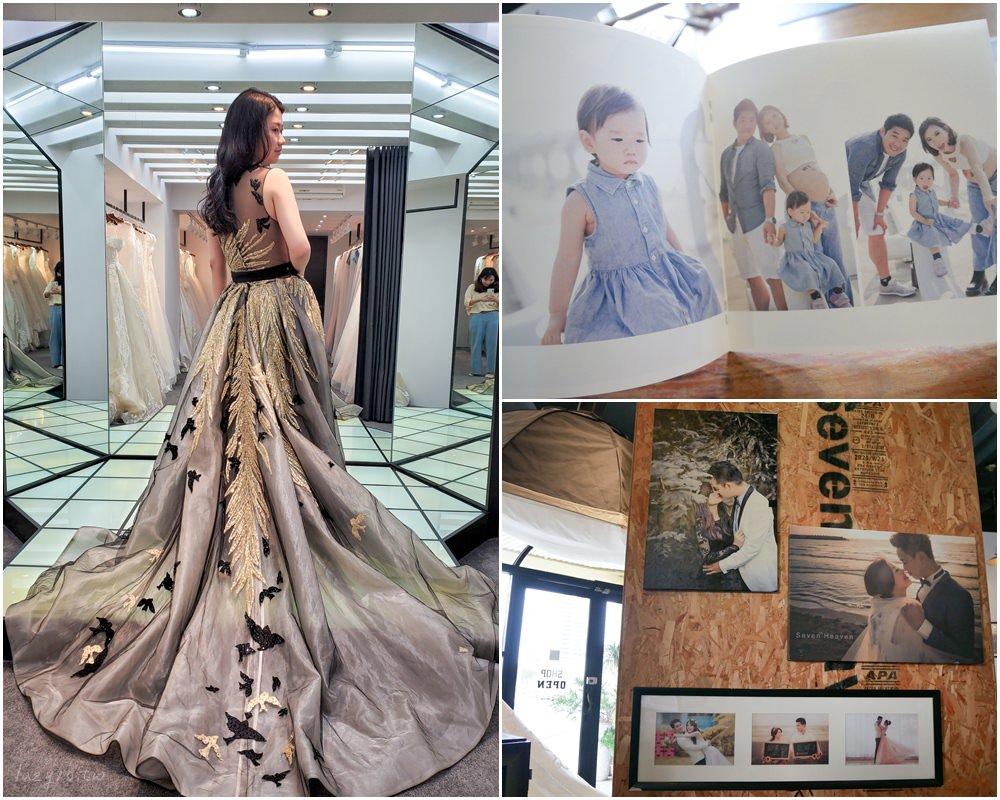 高雄婚紗推薦 | 七號天堂婚紗攝影,精緻手工禮服、客製化婚紗照拍下你的專屬故事