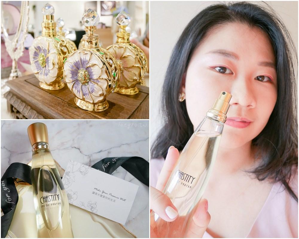 Rasasi拉莎斯香水 | 來自杜拜的皇室御用香氛,中東香水初體驗(高雄大遠百專櫃)