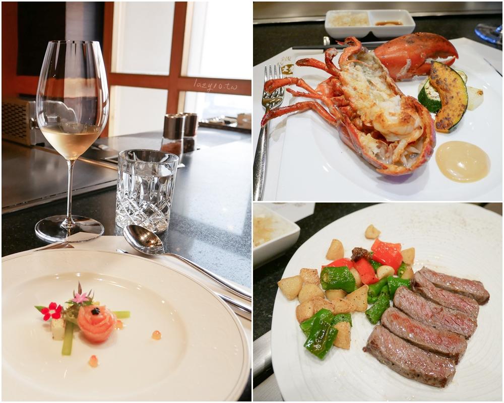 高雄鐵板燒推薦 | 漢來大飯店45F鐵板燒,波士頓龍蝦、牛排一次雙享受!