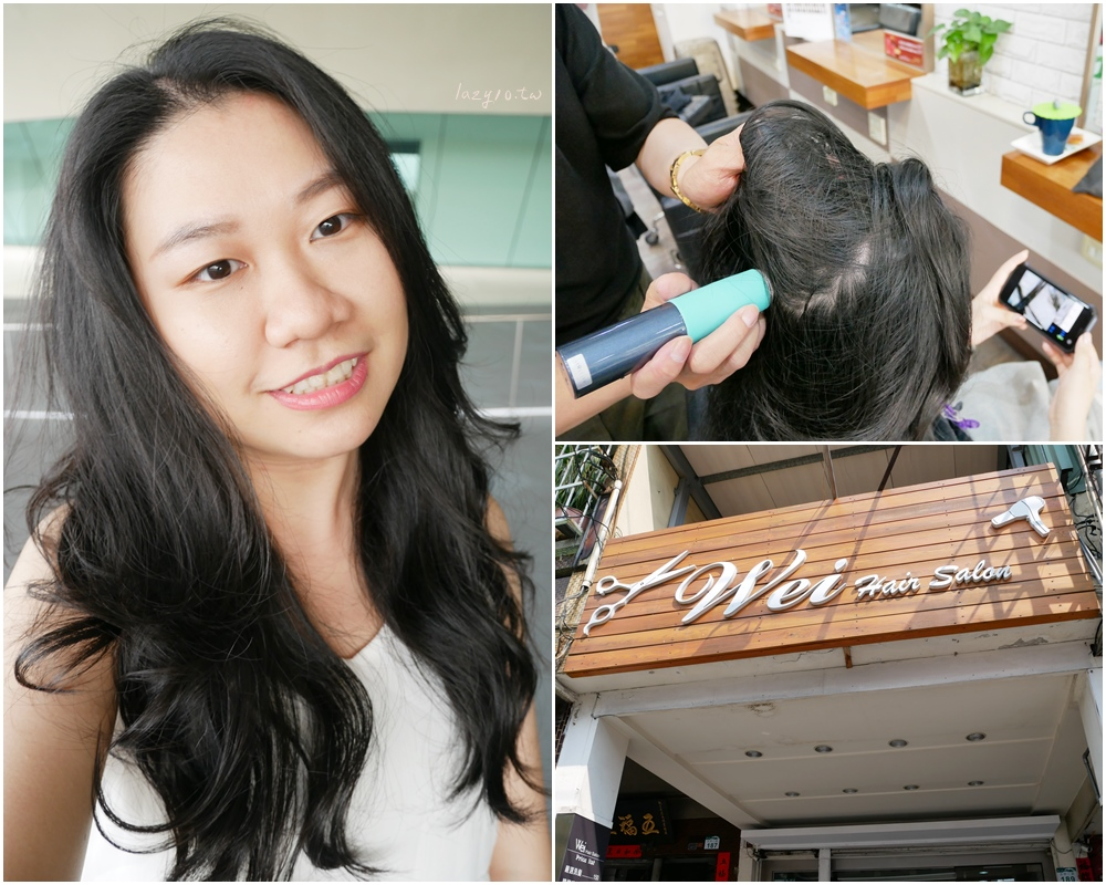 鳳山髮廊 | 夏日頭皮保養&護髮交給Wei hair salon