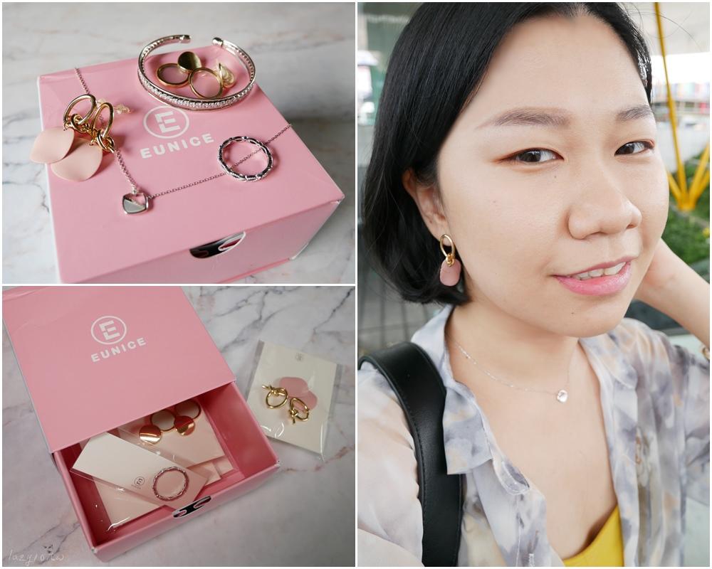 平價飾品推薦 | Eunice Accessory飾品開箱評價,韓系百搭飾品分享