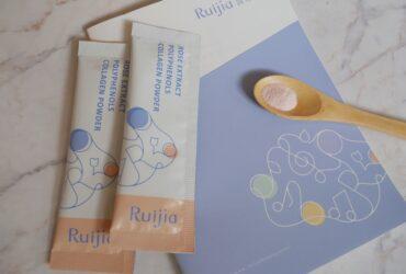 膠原蛋白粉   Ruijia露奇亞膠原專家-專利玫瑰多酚膠原蛋白粉評價