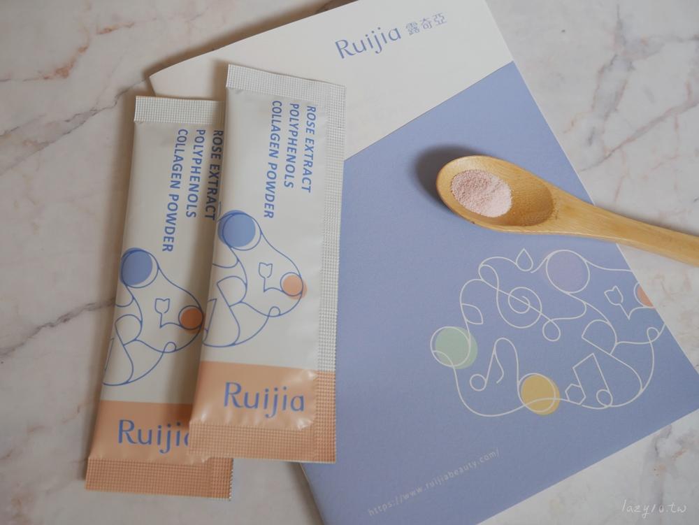 膠原蛋白粉 | Ruijia露奇亞膠原專家-專利玫瑰多酚膠原蛋白粉評價