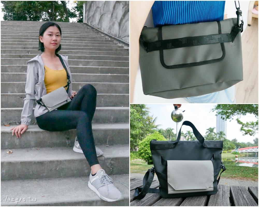 運動休閒包分享|Entadar超核心包-防水又輕量的多功能包~嘖嘖募資開跑中