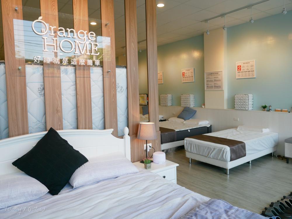 高雄床墊 | 橘家床墊,高CP值客製化床墊讓人一覺到天亮
